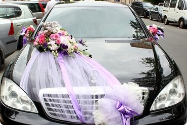 Purple wedding transport decor