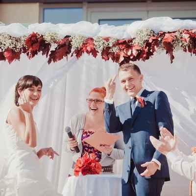 Brown wedding ceremony decor