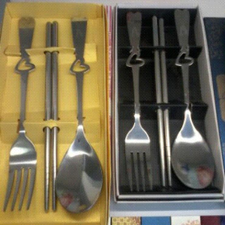 Spoon (Sendok)