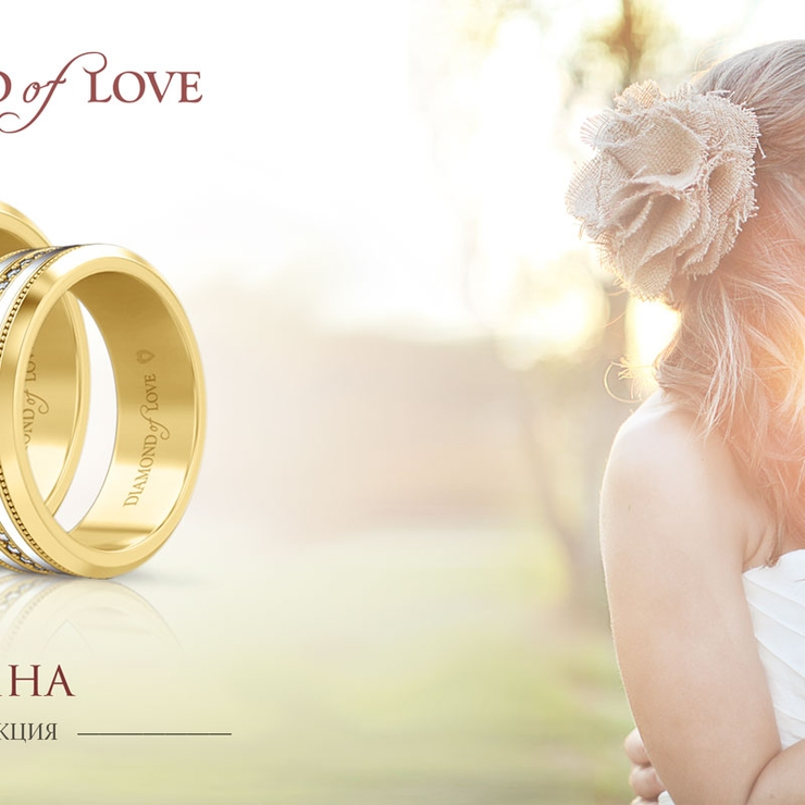 Collections of wedding rings from DIAMOND of LOVE