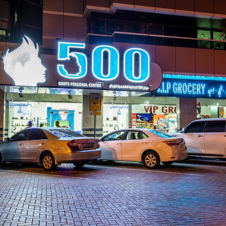 500 Gents Personal Center
