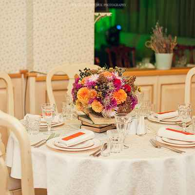 Autumn pink wedding reception decor