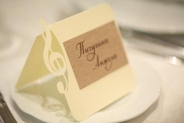 Themed brown wedding invitations