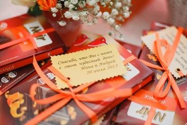 Orange wedding favours