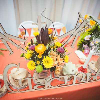 Autumn yellow wedding reception decor