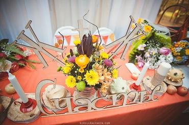 Autumn yellow wedding reception decor