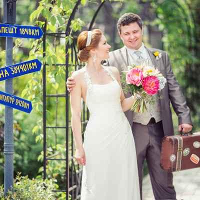 Mediterranean summer wedding signs