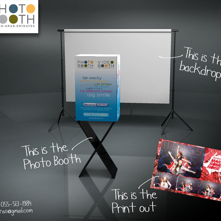 Photobooth Gallery
