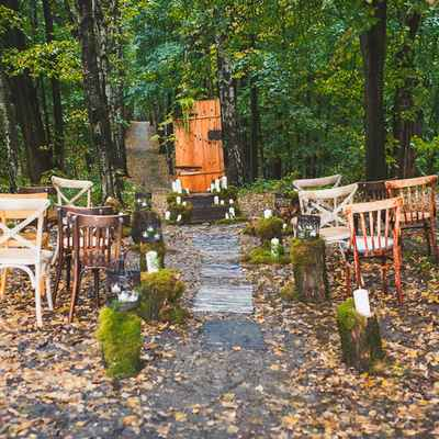 Autumn brown wedding ceremony decor