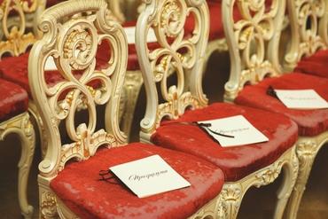 Gold wedding ceremony decor