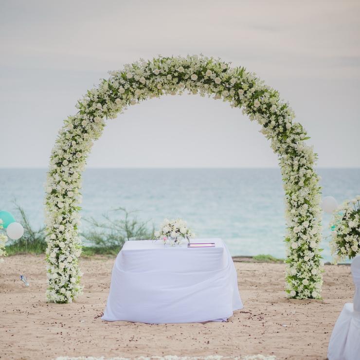 Chrisy 's Wedding