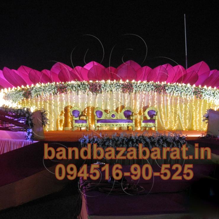 Band Baza Barat