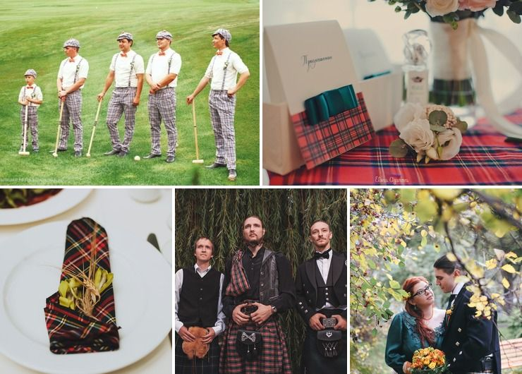 Scottish themed wedding
