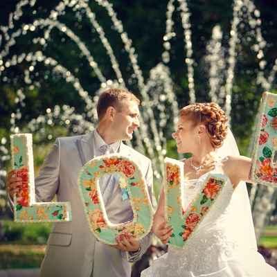 Orange wedding signs