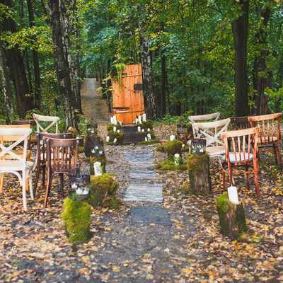 Autumn brown wedding ceremony decor