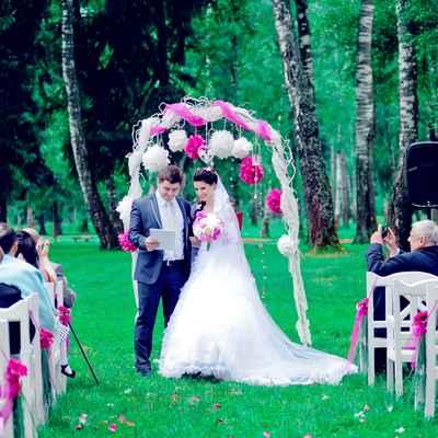 Summer pink wedding ceremony decor
