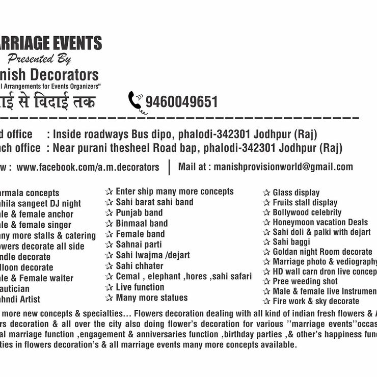 Marriage Events presented by manish Decorators