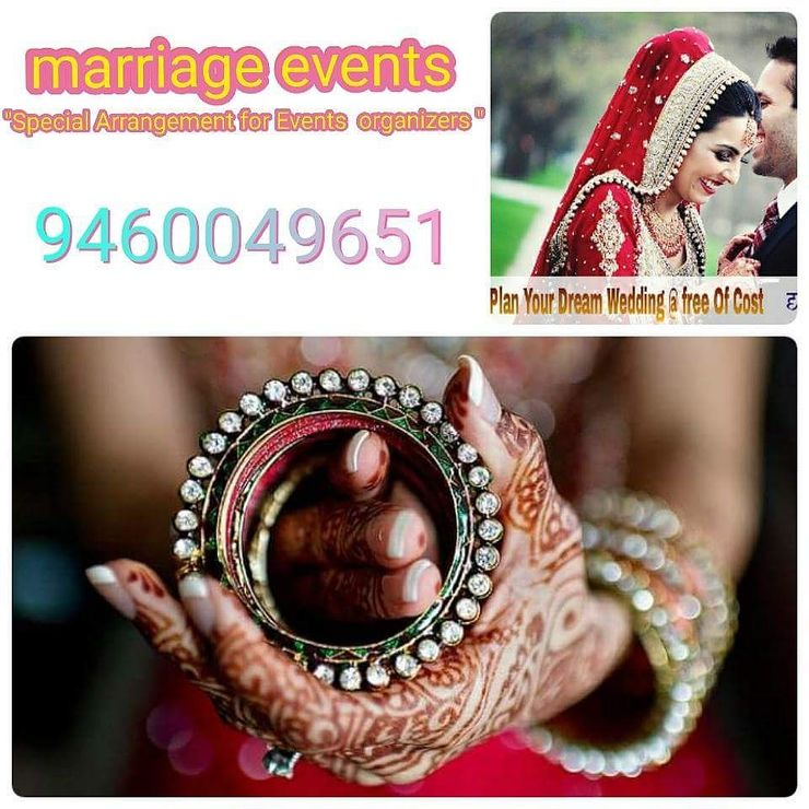 Marriage Events on call