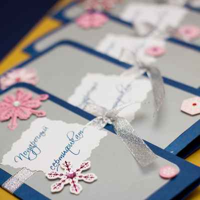 Winter pink wedding invitations